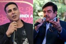 I'd Never Target Akshay Kumar For Any Taunt: Shatrughan Sinha Clarifies Rs 25 Crore Mark