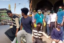 Covidiots Arrested and Paraded for Making TikTok Video Mocking Mumbai Police