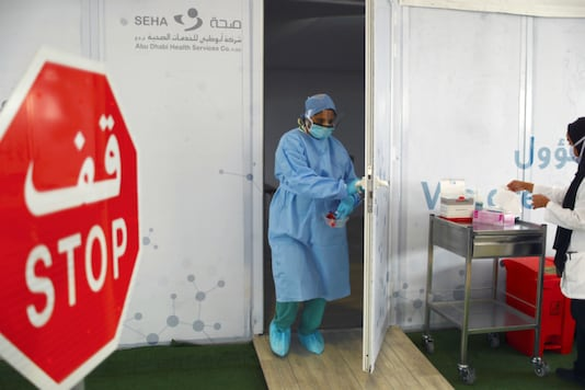A screening centre in Abu Dhabi. (Image for representation / Reuters)