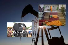 'Lo Chali Main': Desis are 'Shopping' For Crude Oil With Memes As Price Falls Below $0