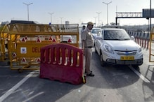 Delhi-Noida Border Sealed as Preventive Measure against Covid-19 Spread, Some Exemptions Allowed