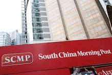 Hong Kong Flagship Newspaper Cuts Management Pay, Puts Staff on Unpaid Leave Amid Coronavirus