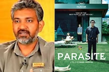 SS Rajamouli Reveals He 'Slept Off' While Watching Oscar-winning Parasite, Gets Trolled Online