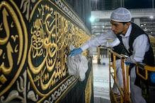 Ramadan 2020: Islam's Holiest Site Kaaba in Mecca Undergo Sanitisation Process