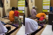 Watch: Boy Offering Namaz Prayers During Ramadan with His Toy T-rex Goes Viral