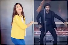 Vijay Vs Shilpa Shetty: Who Did 'Vaathi Coming' Dance Steps Better?