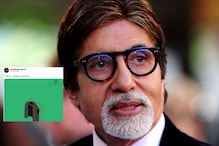 Amitabh Bachchan Wants You to Guess the Iconic Bollywood Movie He Donned this Jacket in