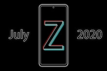 OnePlus Z Tipped to Launch in India on July 10 Starting at Rs 24,990