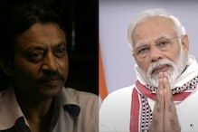 Irrfan Khan Will Be Remembered for His Versatile Performances, Tweets PM Modi
