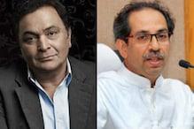 Rishi Kapoor Torch-bearer of Illustrious Legacy, Says Maharashtra CM Uddhav Thackeray