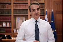 Greece to Allow Tourists From 30 Countries, PM Mitsotakis Says May Lift All Restrictions in July