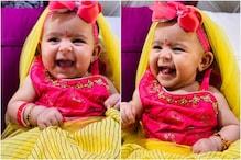 Kapil Sharma's Daughter Anayra's Pics Wow Social Media