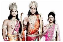After Ramanand Sagar's Ramayan, TV's Other 'Ramayan' Returns On Ram Navami