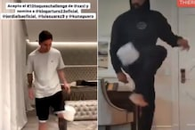 Lionel Messi, Thierry Henry, Sergio Ramos and Other Stars Show Off Skills in #ToiletRollChallenge
