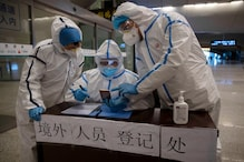 China Reports 35 New Imported Coronavirus Cases, Six Deaths