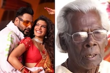 Nobody Can Stop Badshah from 'Copying' Bengali Folk Musician's Song in 'Genda Phool' and that's How it is