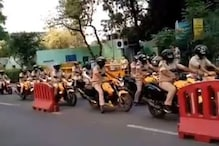 Watch: Delhi Police Pay Tribute to AIIMS' Health Workers on 51 'Covid Patrol' Bikes