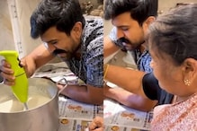 Telugu Star Ram Charan is Learning How to Make Butter with His Grandmother's Recipe