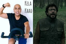 'Kela Khao': Baba Sehgal Gives Desi Twist to Money Heist's 'Bella Ciao' to Warn About Covid-19