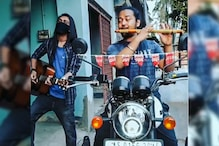 """Coronavirus Lockdown: """"Bullet Flute"""" Music Made with Royal Enfield Exhaust Sound is What You Need"""