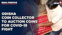 India Positive | Odisha Based Numismatist To Auction Coins For Covid-19 Relief Fund