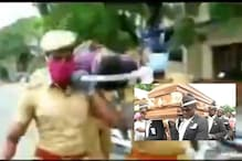 Cops are Using 'Ghana Coffin Dancers Meme' to Urge Indians to Stay Indoors During Lockdown