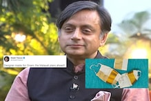 Shashi Tharoor is Geared up to Celebrate Onam With the Most Malayali Mask Ever