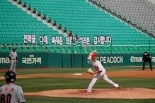 No Spitting, No Fans: Baseball Restarts South Korea's Sports Season