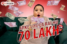 Watch: Bharti delivers a hilarious take on VMate #GharBaitheBanoLakhpati winning entries, gives away rewards worth Rs 10 lakh
