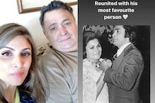 Reunited With His Favourite Person: Riddhima Posts Throwback Pic Of Rishi Kapoor With Krishna Raj