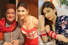 Anup Jalota Refutes Wedding Rumours with Jasleen Matharu, Says Looking for Groom for Her