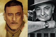 Wanted To Act With Rishi Kapoor But Feel Sad This Wish Will Never Come True Now: Jackie Shroff