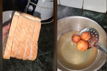 How to Prepare Delicious Gulab Jamun With Two Simple Ingredients at Home
