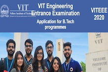 VITEEE 2020 Exam Dates Announced on viteee.vit.ac.in, Last Date to Apply Online Extended
