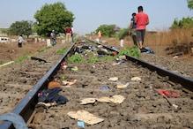 Govt Responsible for Aurangabad Tragedy Killing 16 Home-bound Migrants, Says Sena Mouthpiece