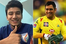 MS Dhoni Used to Come Whenever We Had a Team Lunch: Chennaiyin FC's Anirudh Thapa