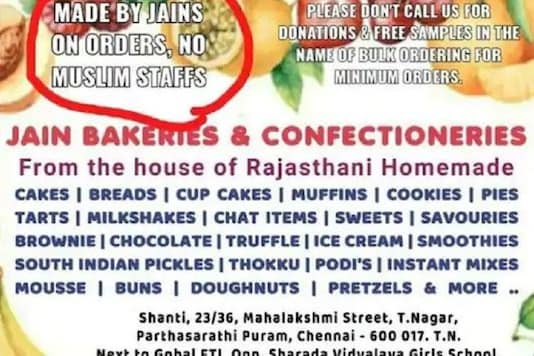 The controversial advertisement that was put out by the bakery in Chennai. (Image: Twitter)