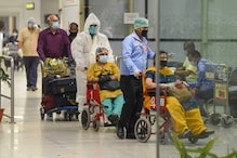 UP to Home Quarantine Air Travellers, Outsiders on Brief Visit Exempted