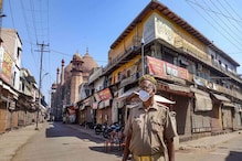 From Tomorrow, Every Sunday Will See Complete Shutdown in UP's Muzaffarnagar