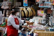 Japan to Lift Emergency in Western Prefectures of Osaka, Kyoto and Hyogo: Report