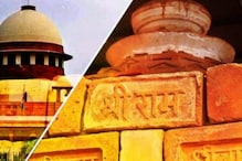Mobile Phone, Belt, Watch: Here's What is Banned in Ram Mandir Area in Ayodhya