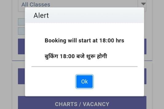 Special Train Ticket Booking to Begin at 6PM as Data Uploading Delays Process: IRCTC