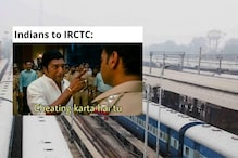10 Memes to Express How Indians Felt When IRCTC Delayed Special Train Booking Process