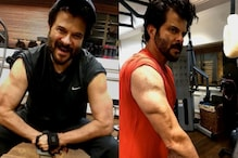 Anil Kapoor's Monday Motivation Post Will Revive the Fitness Bug in You