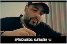 Badshah Slams Every 'Ilzaam' Ever in New Rap Song Targeted at Trolls