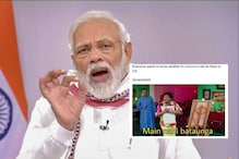 Lockdown 4.0? Twitter Flooded with Memes as PM Modi Set to Address Nation at 8pm