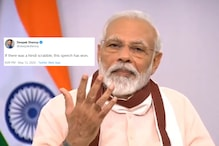 PM Modi's Address Reminds Netizens of Hindi Classes in School, Twitter Floods with Memes