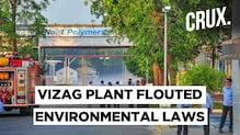 Vizag Gas Leak| LG Polymers Plant Didn't Have Environmental Clearance