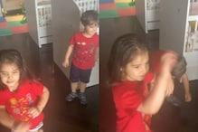 Karan Johar's Kids Yash and Roohi Look Adorable Dancing to 'Aankh Marey', Watch Video