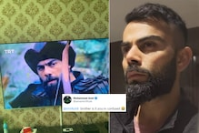 Pakistani Pacer Mohammad Amir is Convinced Virat Kohli is Now Acting in Turkish Drama